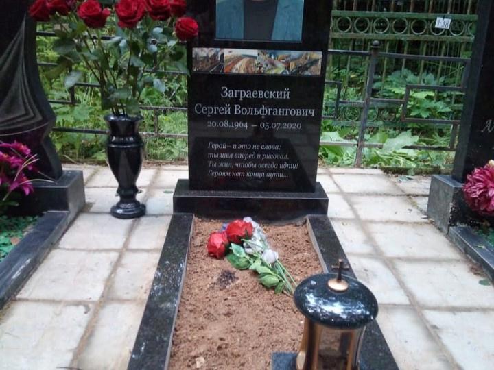 Сергей умер от острой-сердечной недостаточности