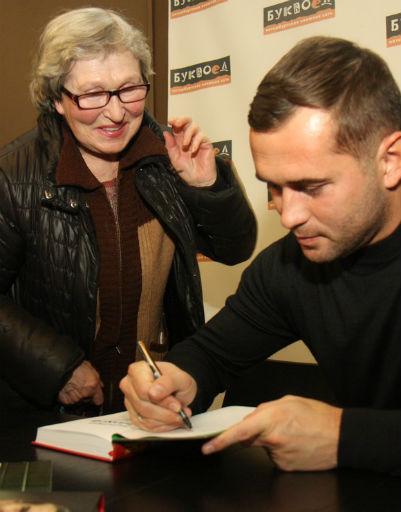 «Подпишите «самой старой болельщице» - «Какая ж вы старая, вы молодая!»