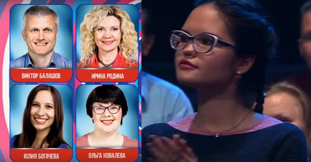 Девушка, которая встала, не похожа на Ольгу Ковалеву на фото
