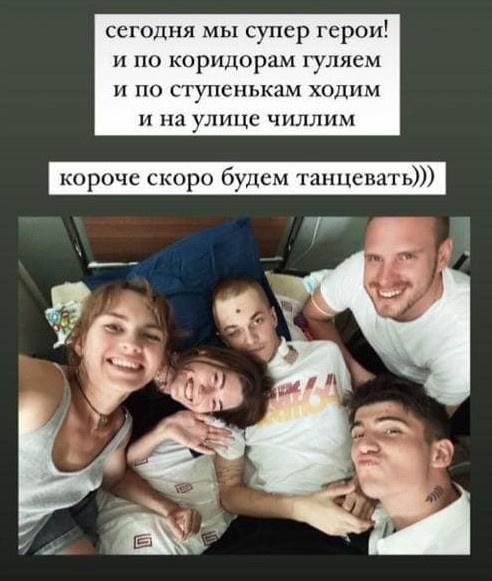 Друзья поддерживают Евгения, который недавно вышел из комы