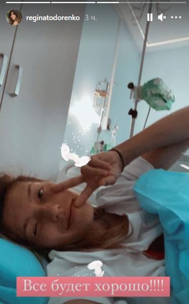 Тодоренко оказался на больничной койке