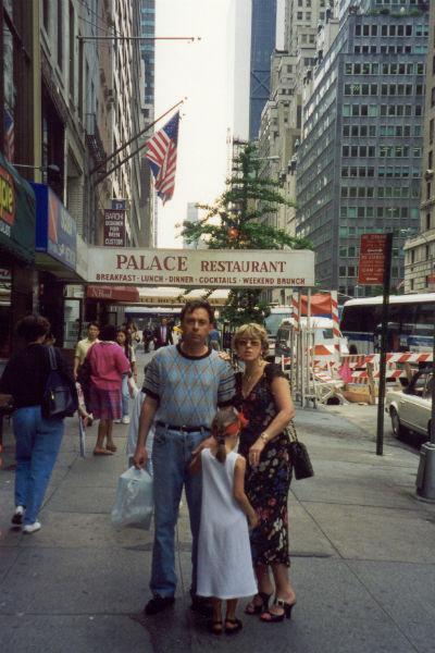 Любовь с мужем Александром и дочерью Таней. Нью-Йорк, середина 90-х