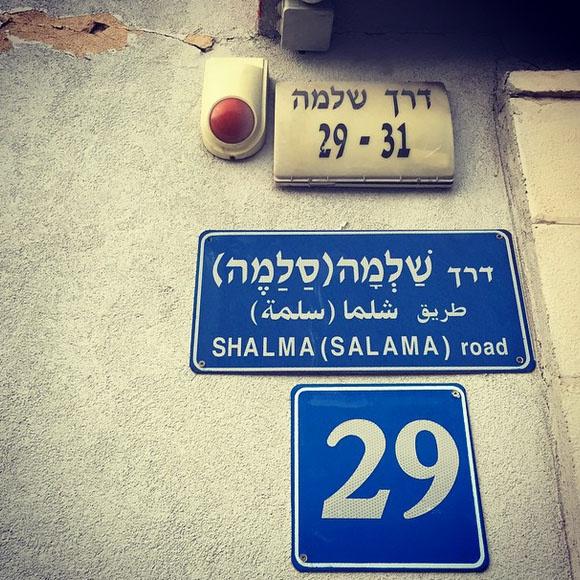 «Если что, я здесь!», - Иван Ургант поселился в Израиле по этому адресу