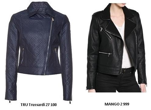 Куртка Trussardi, куртка MANGO