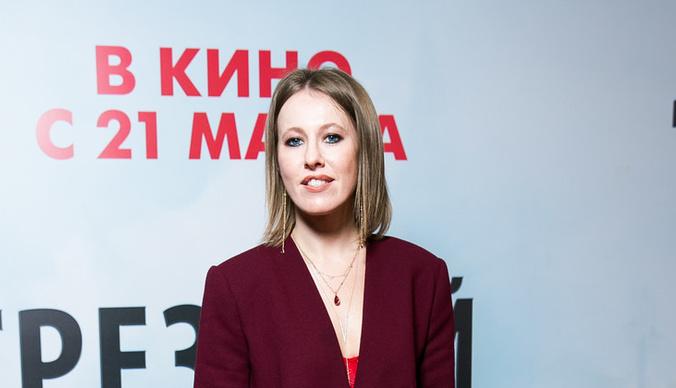 На Мальдивах лучше: Ксения Собчак передумала открывать ресторан в Москве