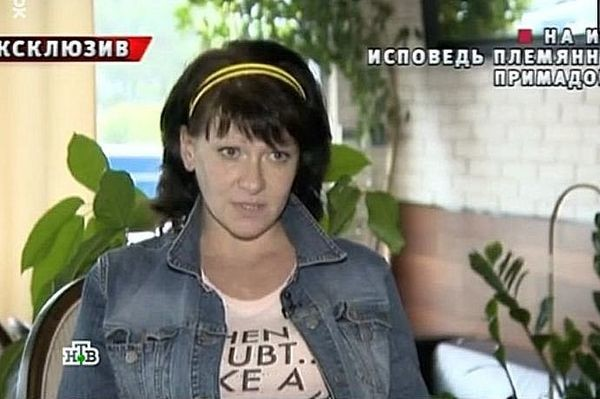 Бывшая жена племянника Пугачевой Виктория