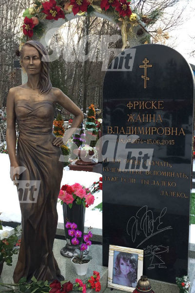 Новости: На могиле Жанны Фриске установили памятник. ФОТО – фото №2