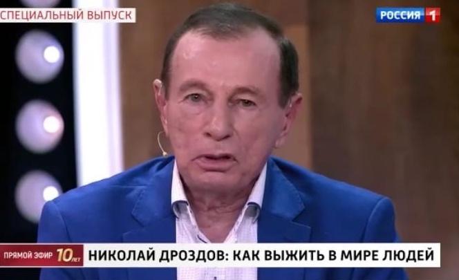 Юрий Гущо