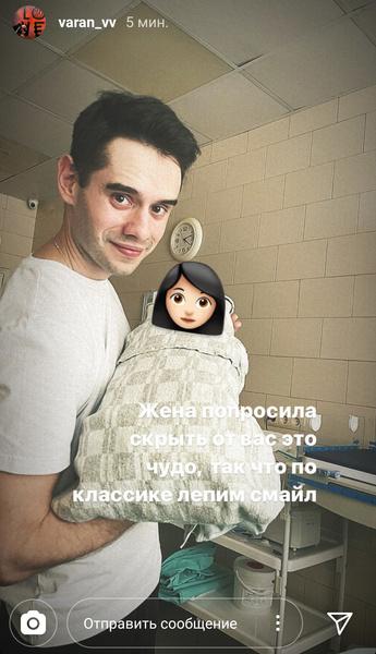 Муж Агнии Осиной держит малышку на руках