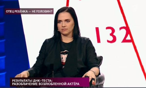 Светлана Белогурова пытается доказать, что Головин является отцом ее ребенка