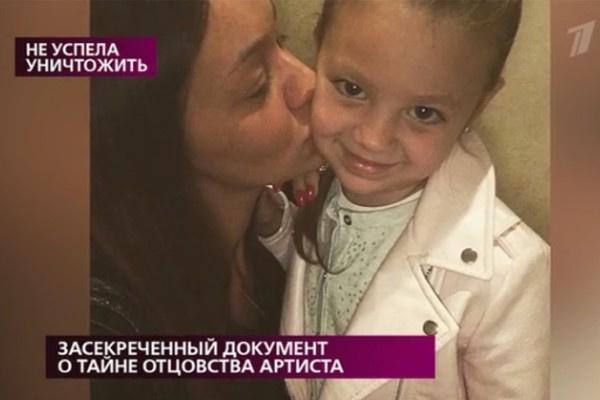 Дочь Златы Герчиковой прошла ДНК-тест
